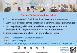 """Show and Tell interactive sharing and discussion on """"Pedagogical Innovation"""" @ Room 6.32, 6/F, Run Run Shaw Tower, Centennial Campus, The University of Hong Kong"""