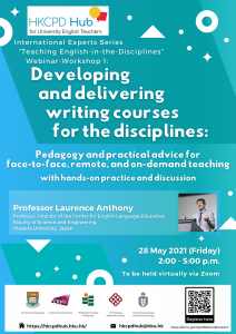 Developing and delivering writing courses for the disciplines: Pedagogy and practical advice for face-to-face, remote, and on-demand teaching @ Online